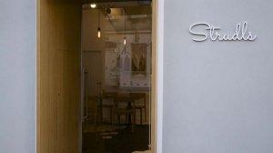 Gute Cafés in Wien: Strudls