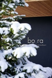bora-HotSpa-Resort4